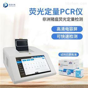 JD--PCR非洲猪瘟快速诊断系统仪器