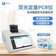 JD-PCR检测非洲猪瘟整套设备