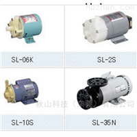 日本elepon中小型磁力泵/无密封泵SL系列