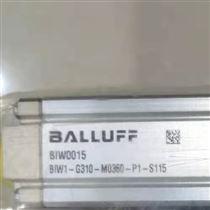 BTL7-P511-M0150-A-SA330-KBALLUFF成型外殼內的磁致伸縮位移傳感器
