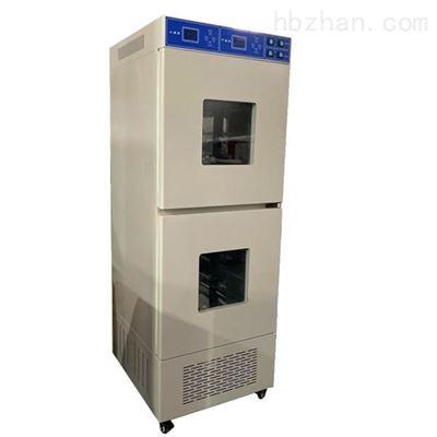 SHP-150雙層獨立控溫生化培養箱