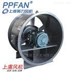 防爆BSWF-I-4混流亿博2娱乐平台配用浙江创新电机