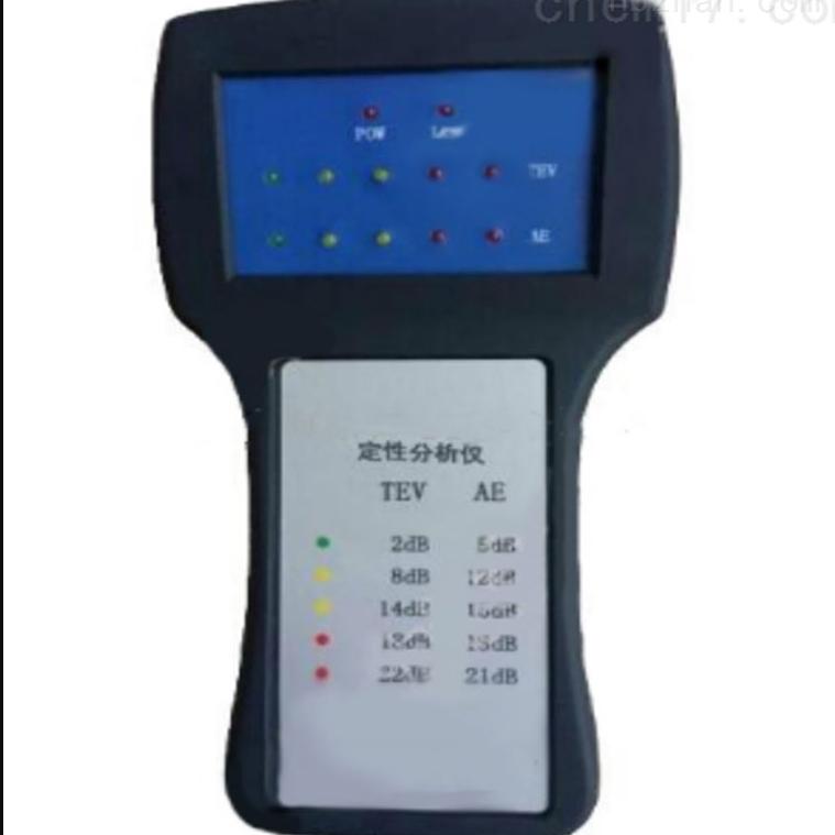 MZPD-100S手持式局部放电定性分析仪