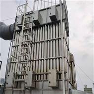 KT纺织定型机环保治理设备