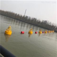 航道带灯浮标 水库核心区喷反光字警戒浮桶