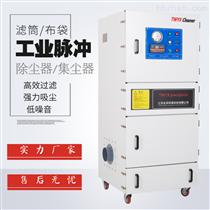 脈沖式濾筒集塵機