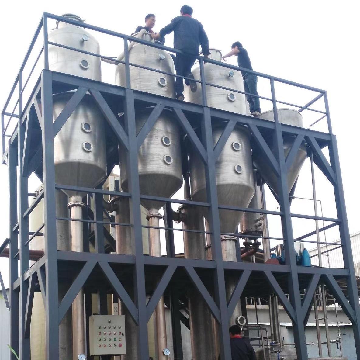工业印染废水处理设备