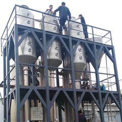印染废水结晶处理设备