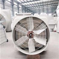 养殖业降温玻璃钢风机