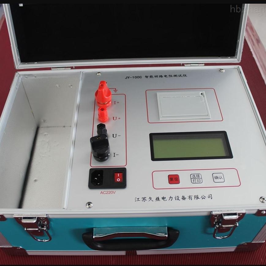 手持式回路电阻测试仪600A厂家