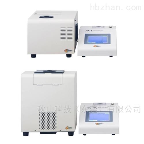 日本suga分光光度计比色计SC-T/SC-T45