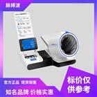 RBP-9000c脈搏波全自動醫用血壓計 電子血壓測量儀