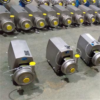 BAW单级单吸离心式卫生泵