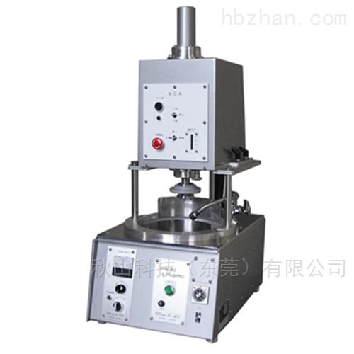 日本wingo自动加压式抛光装置FAS-2型