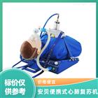 WFS-01A安贝自动心肺复苏机便携式 每分钟按压100次