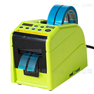 yaesu胶带分配器ZCUT-10