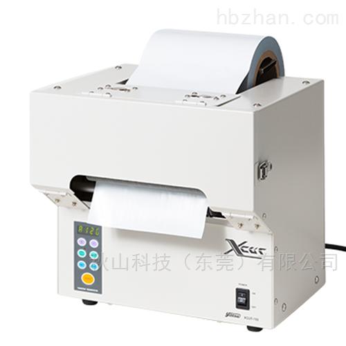 日本yaesu胶带分配器XCUT-150