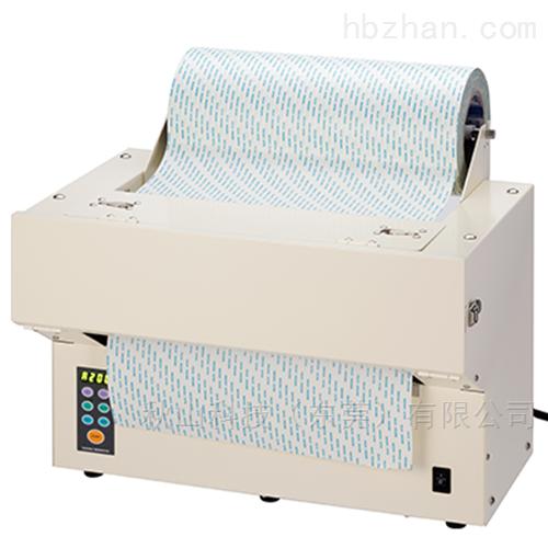 日本yaesu胶带分配器XCUT-300