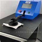 全自動織物透氣性能測試儀