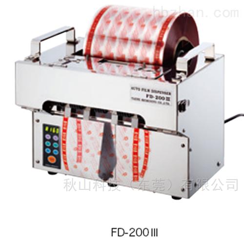 日本yaesu胶卷分配器FD-200Ⅲ