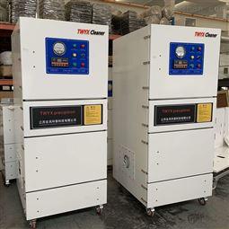 高功率工业吸尘器