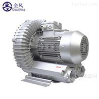 550W自动拆绒机配套高负压漩涡风机