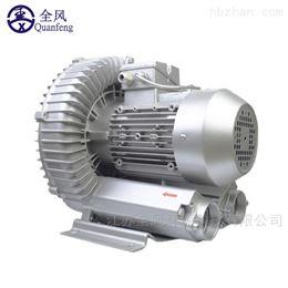 侧流式旋涡高压气泵