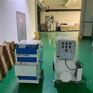 CNC机床用液槽清理机
