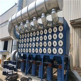 废气焊烟处理设备厂家