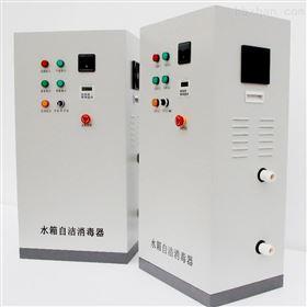 SII-5HB河北水箱臭氧自洁器设备