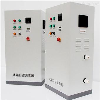 河北水箱臭氧自洁器设备