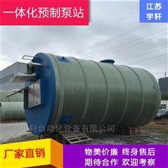 YX--WT广东深圳市一体化提升泵站