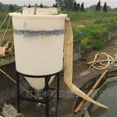 育苗孵化桶 380L尖底塑料桶