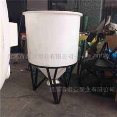 500升养殖小尖底桶 泥鳅鱼苗培育桶