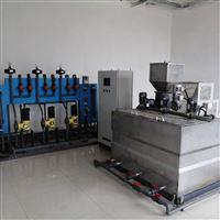 HCJYPLC控制柜全自动PAM加药设备