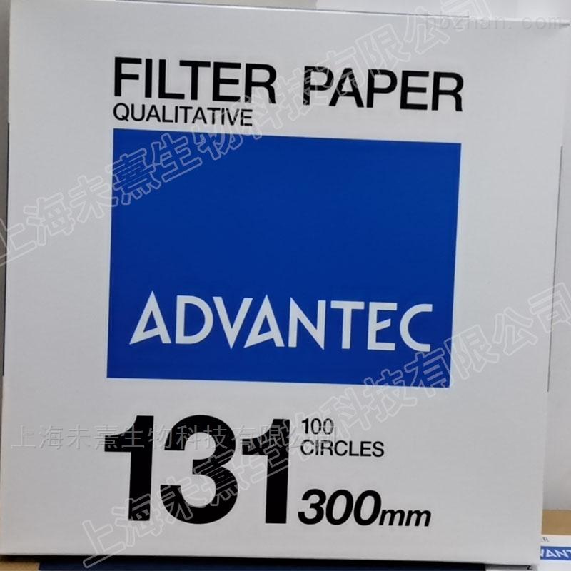 ADVANTEC东洋131号定性滤纸