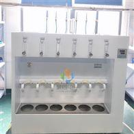 水质硫化物酸化吹气仪4位6位