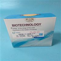 人胎盘催乳素(HPL)*放免检测