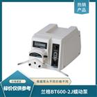 BT600-2J蘭格實驗室軟管蠕動泵價格