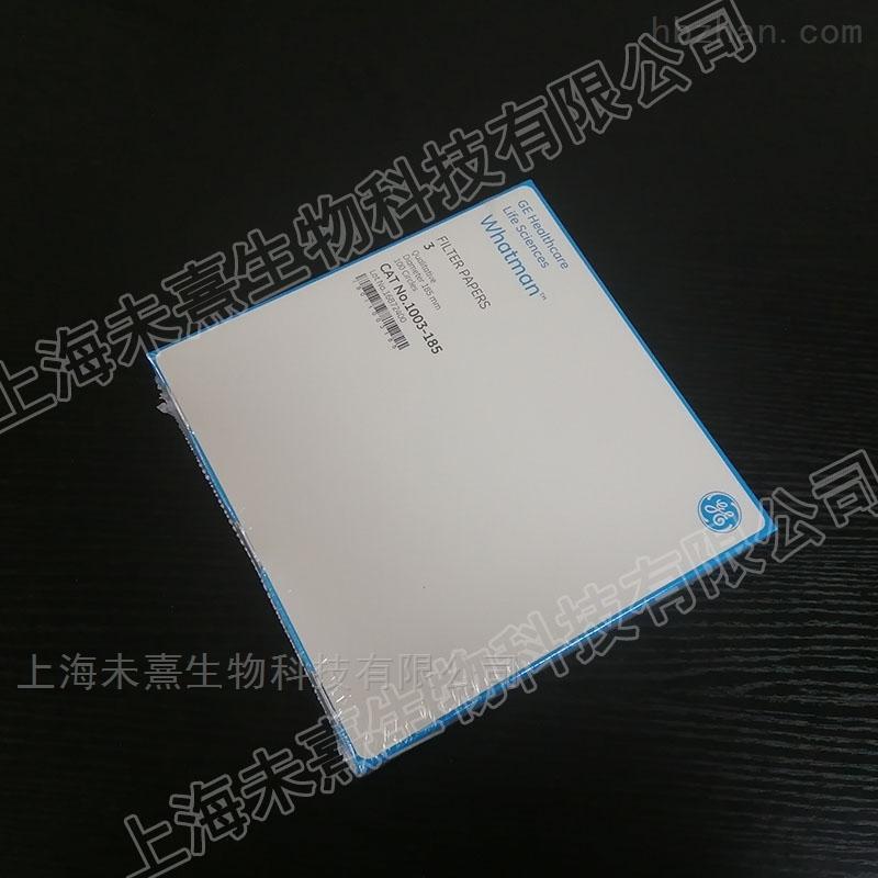 GE Whatman标准级grade3直径185mm定性滤纸
