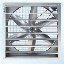 FYF-10-0.75kw-32400m³/hYFY負壓風機/邊墻式低壓排風機/降溫通風機