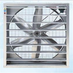 FYF-10-0.75kw-32400m³/hYFY负压风机/边墙式低压排风机/降温通风机
