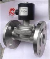ZQDFZQDF型蒸汽电磁阀