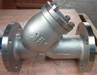 SG41HSG41H不锈钢Y型过滤器