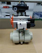 Q661F-10FPVDF气动活接球阀