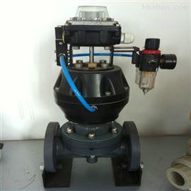 G641F气动塑料隔膜阀(RPP,UPVC,CPVC,PVDF)