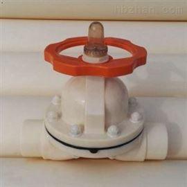 ABS塑料隔膜阀