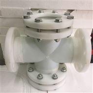 EI400PPH直通视镜(管道视镜)