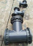 GT41XT型PVC过滤器
