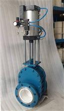GZ643TC气动陶瓷单闸板阀(出料阀)